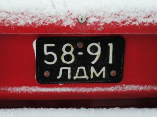 04.01.2011_Back-in-the-USSR.jpg
