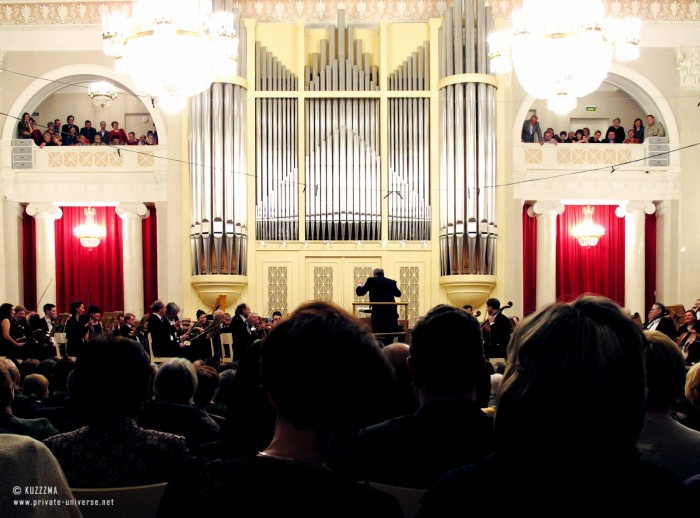 NY concert: Strauss family music