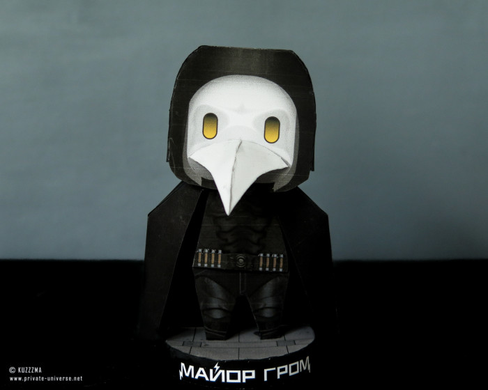 05.08.2021 Major Grom Plague Doctor papertoy 01