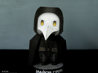 05.08.2021_Major-Grom---Plague-Doctor-papertoy_01