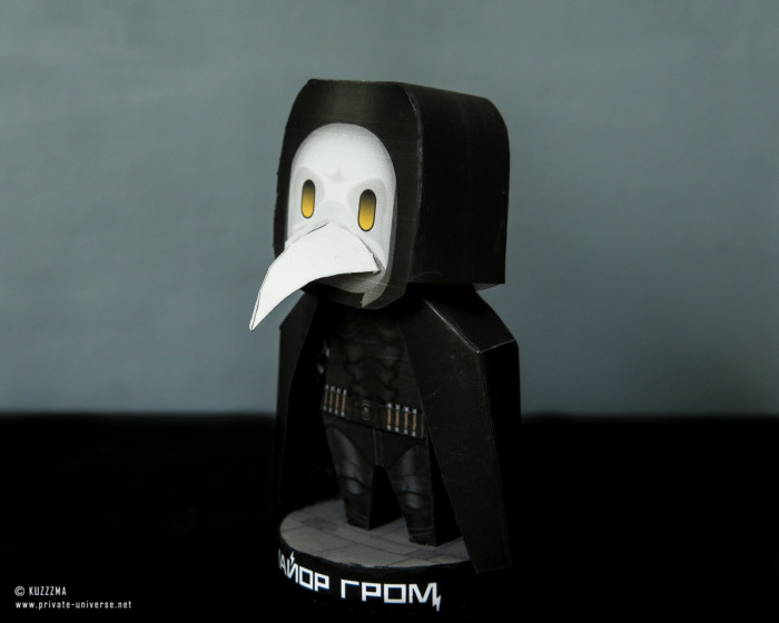 05.08.2021 Major Grom Plague Doctor papertoy 02