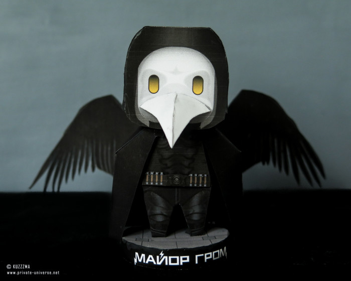 05.08.2021 Major Grom Plague Doctor vision