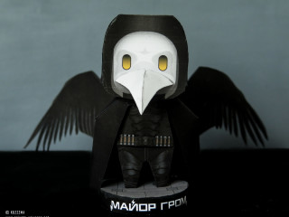 05.08.2021_Major-Grom---Plague-Doctor-vision
